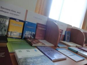 «Дисципліни, які обирає студент» - відкритий перегляд літератури