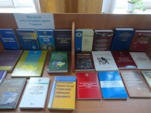 Відкритий перегляд розділу Х620 «Конституційне право України»