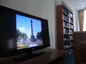 Відео презентація до Дня міста