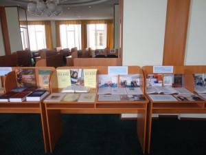 «30 вересня – Всеукраїнський День бібліотек» - виставка до професійного свята