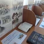 Виставка до Дня українського козацтва