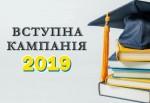 915c2c5-vstup-2019