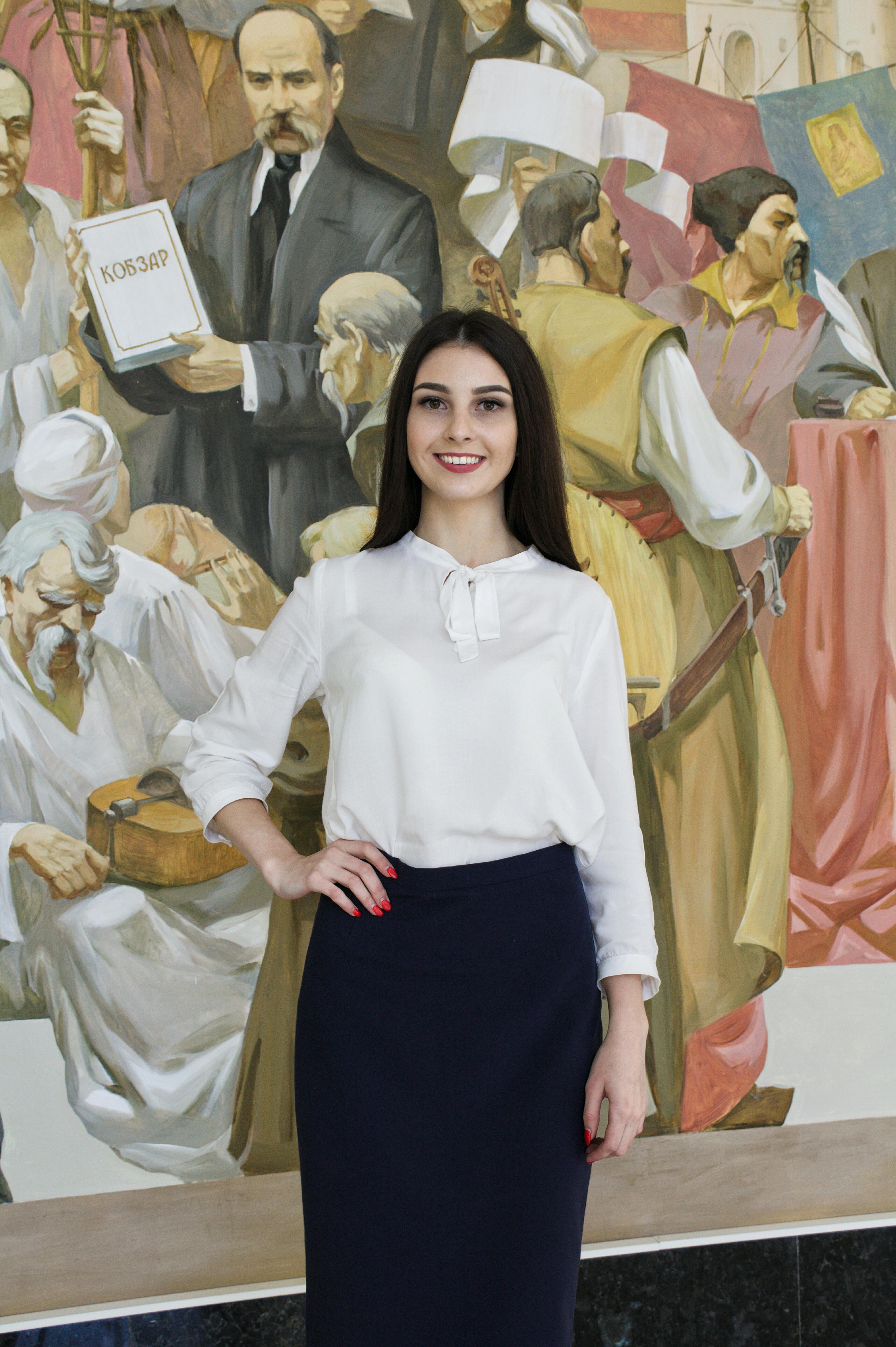 Лобач Ольга