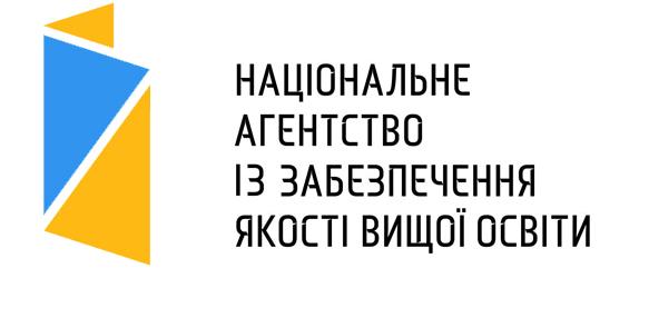 НАЗЯВО