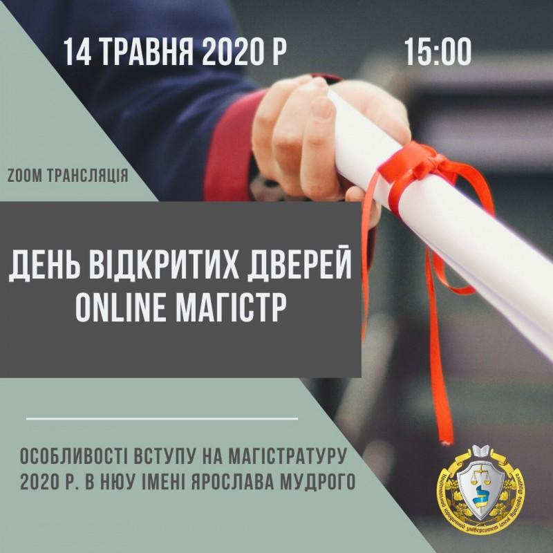 IMG_20200508_145807_709-1-1