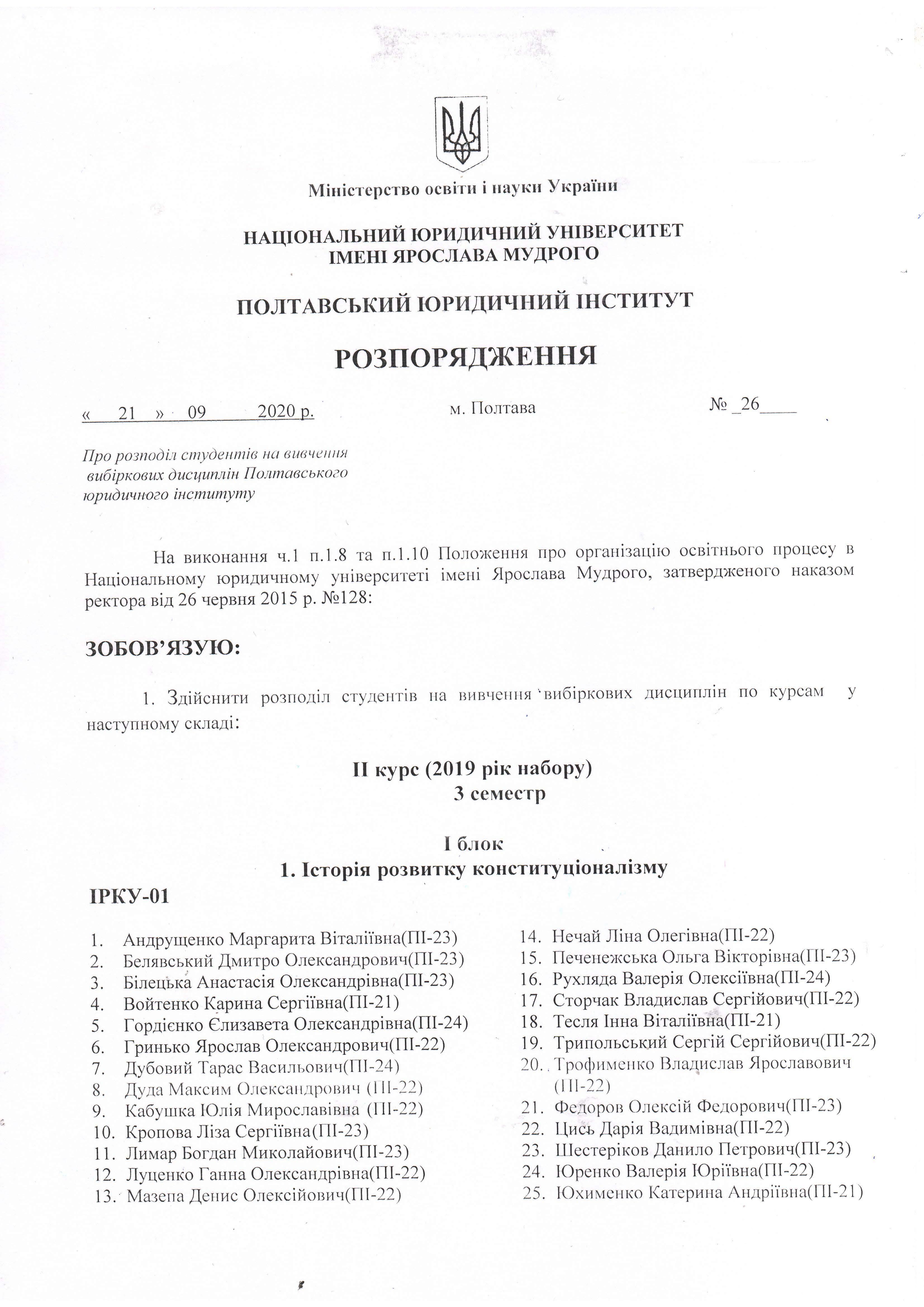 File0001_Страница_1